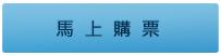 LEDinside Logo